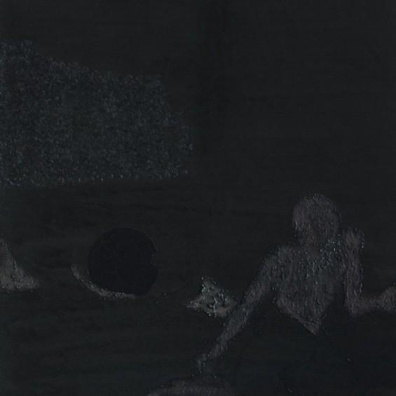 Roman Flugel - Wilkie // DeeplyMoved
